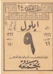 2014-12-08 Osmanlıca 9 Eylül 1916 Takvim yaprağı
