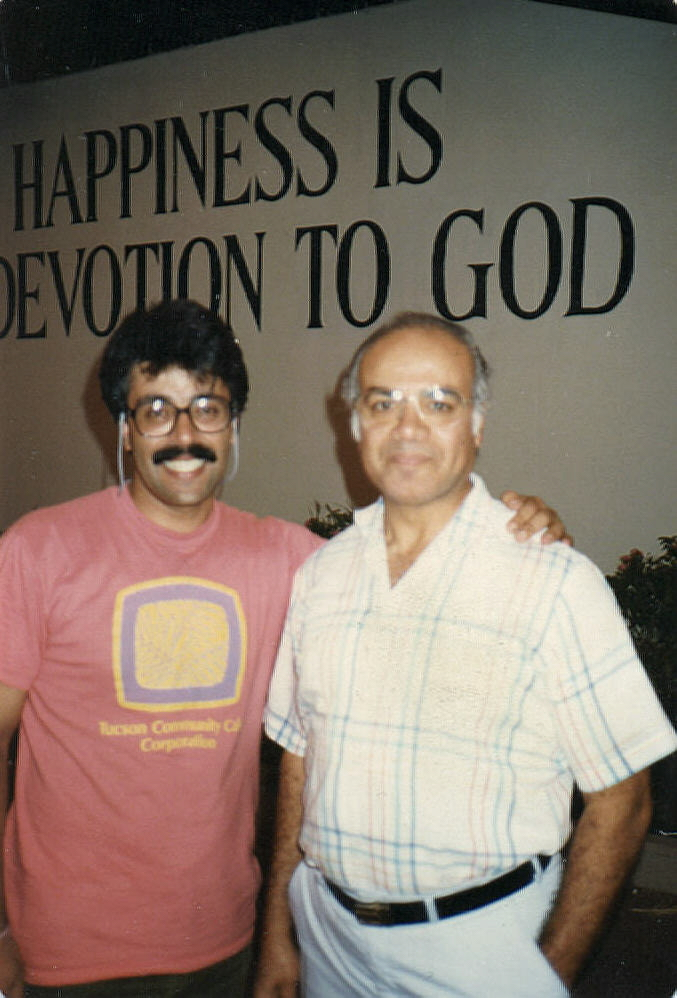 Edip and Rashad in 1988 in front of Masjid Tucson