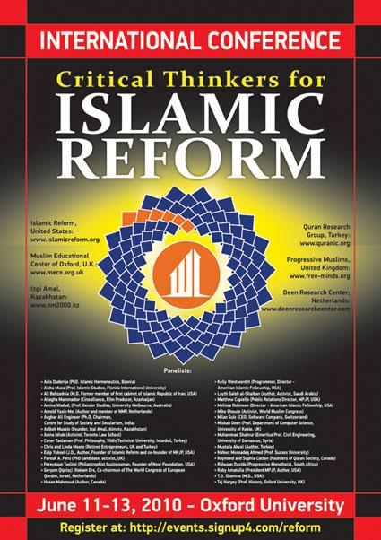 islamic theory of evolution shanavas pdf