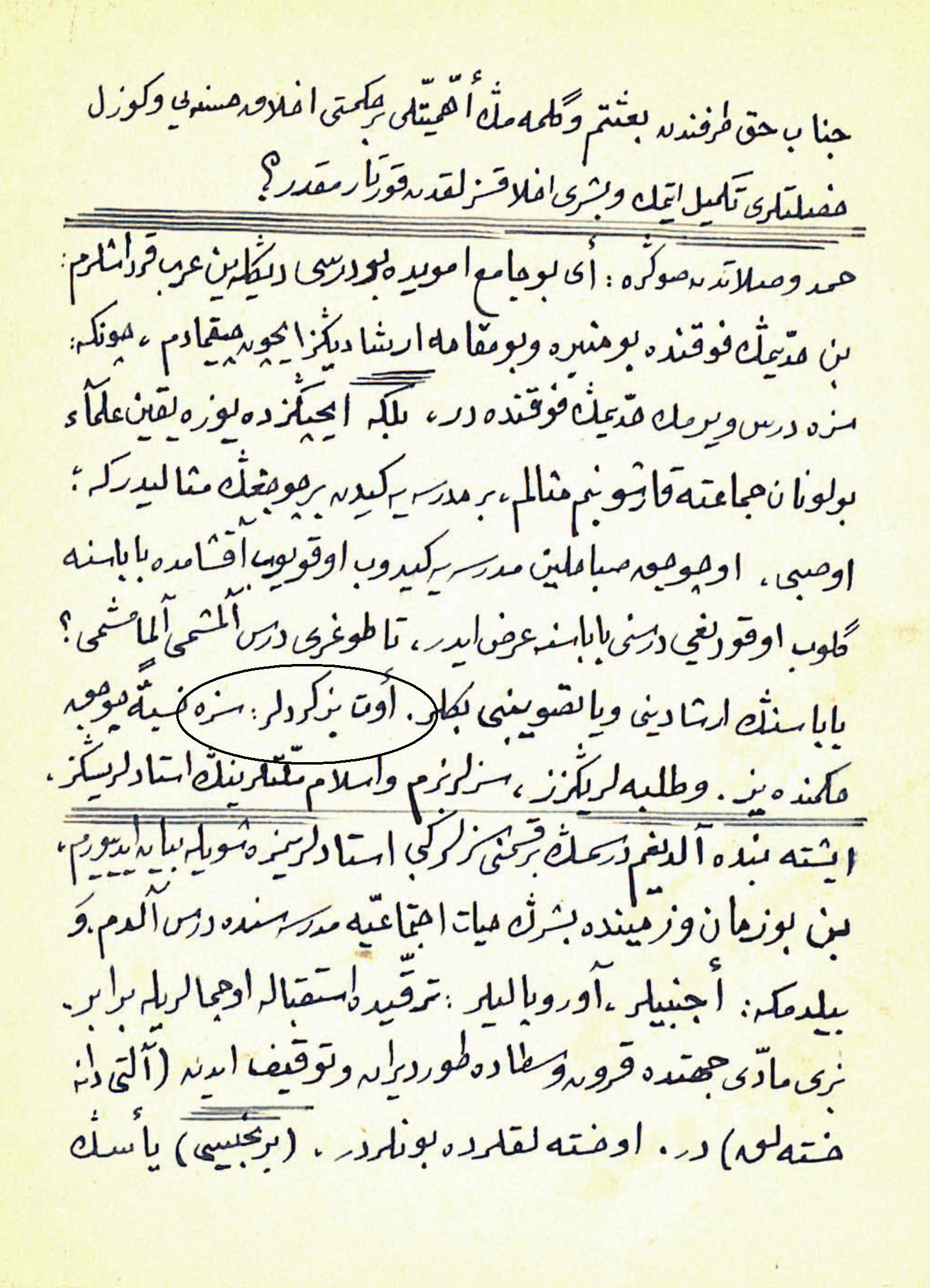 Said Kurdi