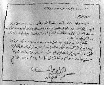 Fethullah'ın babama 1979 yılında Osmanlıca yazdığı bir mektubu