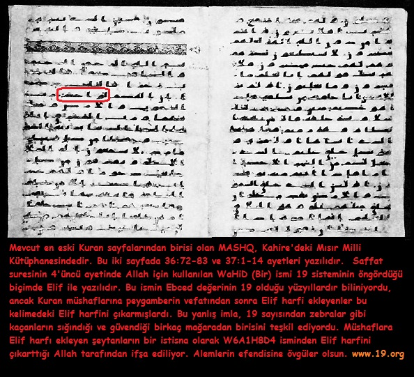 Mashq_script Cairo - YaSin 72-83 and Saffat 1-14 - WAHiD with Alif in Saffat 4 marked