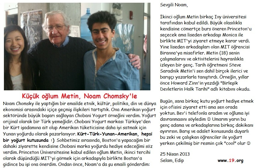 Matine Yuksel, Noam Chomsky and Monica Seng, at MIT. 26 April 2013