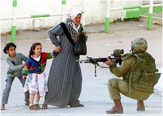 Israli Soldier and Palestinian children