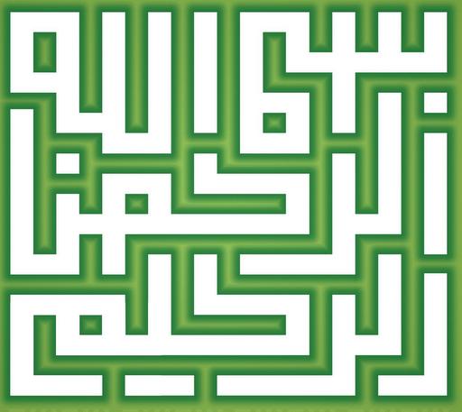 bismillah-kufi-square