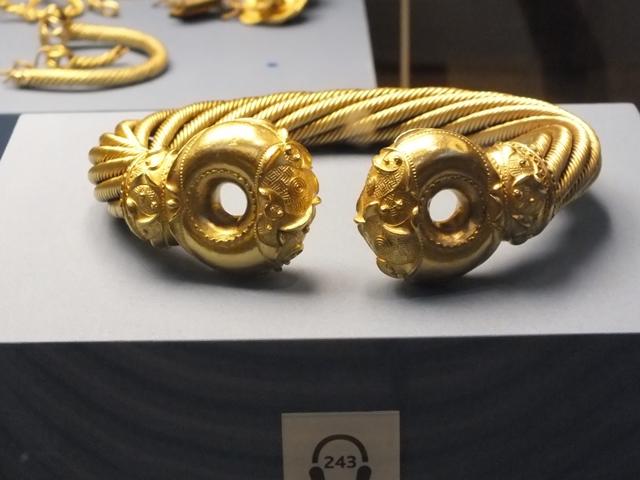 British Museum Tebbet suresi 1