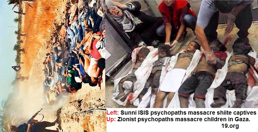 The story about Banu Qurayza massacre was the fabrication of Jews, which was later promoted by the likes of ISIS psychopaths among Sunnis.